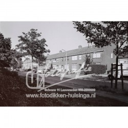 DH2110